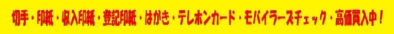 VJAギフトカードご購入方法|東京VISAカード